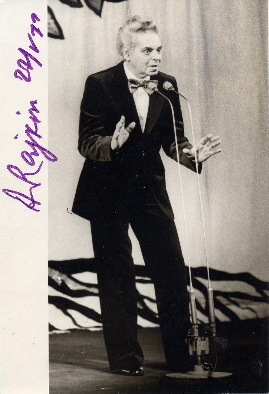 Famous Russian Jewish Actor Comedian ARKADY RAIKIN SP 6x9 Press Photo 1971