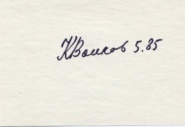 (R) 1980 Athletics Pole Vault Silver KONSTANTIN VOLKOV  Autograph 1980s