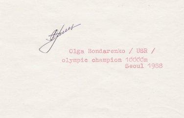 (R) 1988 Athletics 10000m Gold OLGA BONDARENKO  Autograph 1980s