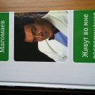 Soviet Sinatra Famous Operatic Baritone MUSLIM MAGOMAYEV Hand Signed Book from 2008