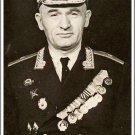 Soviet General Human Rights Activist PETRO GRIGORENKO Orig Autograph 1980 (+1)