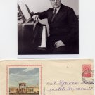 Russian Composer Opera Decembrists YURY SHAPORIN Autographed Cover 1955 RARE!