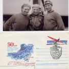 1930s Nonstop Flights Pilot GEORGY BAYDUKOV Rare Hand Signed Cover & Pict