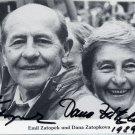 (T) Olympic Legends EMIL ZATOPEK & DANA ZATOPKOVA Hand Signed Photo 1989