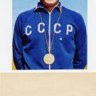 (R) 1972 Olympics Diving Gold VLADIMIR VASIN Orig Autograph 1980s & Pict