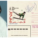 1976-80 Olympics Gymnastics Legend NELLI KIM Hand Signed Cover from 1980