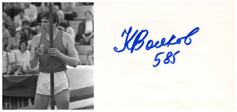 1980 Olympics T&F Pole Vault Silver KONSTANTIN VOLKOV Orig Autograph 1980s