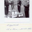 1952 Olympics T&F Triple Jump Silver WR LEONID SHCHERBAKOV Orig Autograph 1980s