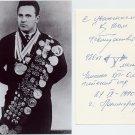1956 Olympics Weightlifting Gold FYODOR BOGDANOVSKY Orig Autograph 1990