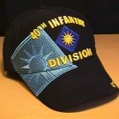 40TH INFANTRY DIVISION CAP