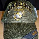 MARINE MICROMESH CAP - GREEN