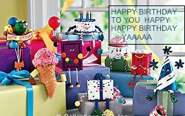 BIRTHDAY PARTY SITTERS WHAT A GREAT GIFT /CAKE  DECORE