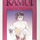 The Legend of Kamui 17 Ninja martial arts Eclipse January 1988