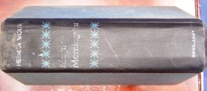 Marjorie Morningstar by Herman Wouk 1955 first edition