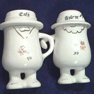 WALKING WARE STYLE MUGS ~CAFE~AZUCAR HATS~SO CUTE!~UNUSUAL~COFFEE AND SUGAR