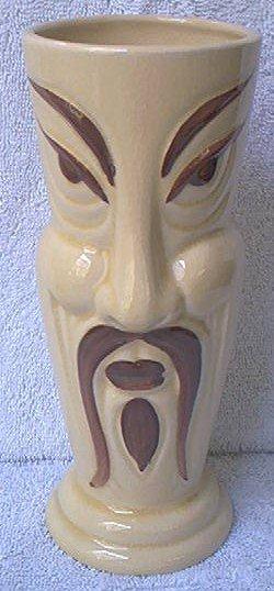 Made In Japan Fu Man Chu Face Vase Beige Brown Vintage