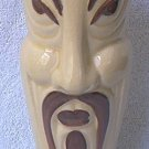 MADE IN JAPAN FU MAN CHU FACE VASE~ BEIGE-BROWN~VINTAGE ASIAN DECOR c.1950's
