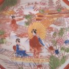VINTAGE GEISHA GIRL AND GARDENS DISH ~JAPAN~4.5 IN RED
