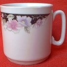 FLORAL DECORATED PORCELAIN MINI MUG CUP ~ MADE IN CHINA ~2.25 inch
