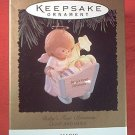 HALLMARK KEEPSAKE ORNAMENT BABY'S FIRST CHRISTMAS LIGHT AND MUSIC MAGIC 1996 ~UNUSED