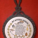 LARGE ROUND KITCHEN PRAYER TILE CAST IRON TRIVET ~JAPAN~11 in