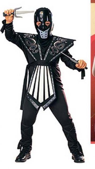 NEW Black Ninja Halloween Costumes S Small Child Boys