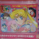 NEW Sailor Moon Bandai 1993 made in Japan childrens book 3D glasses ice cream