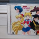 Bishoujo Senshi Sailor Moon R Music Collection SOUNDTRACK CD NIPPON COLUMBIA 93