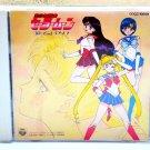 Sailor Moon Ai ha Dokoni Aruno ? music CD OBI authentic Japanese import Columbia