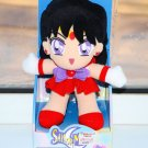 New Sailor Moon plush adventure doll stuffed toy vintage Irwin USA Sailor Mars
