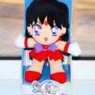 New Sailor Moon plush adventure doll stuffed toy vintage Irwin USA Sailor Mars