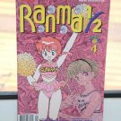 NEAR MINT CONDITION RANMA 1/2 PART 10 (2001 Series) # 4 Comic Book manga