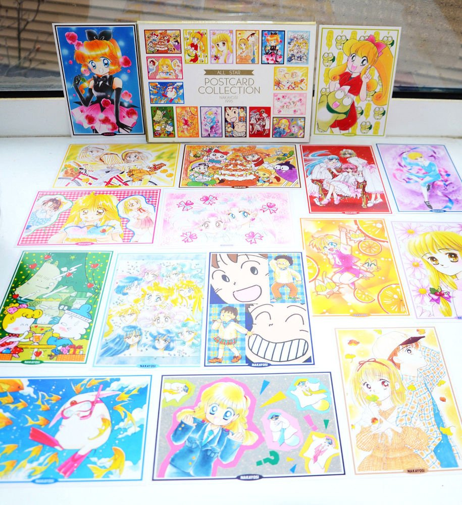 NEW 1995 Sailor Moon All Star Postcard Collection Nakayosi furoku Japan import