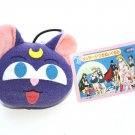 Sailor Moon S Luna black cat plush doll Banpresto stuffed toy head hanging clip