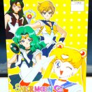 New vintage Sailor Moon S note drawing paper pad notepad stationary Korea Korean
