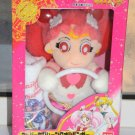 Bandai Sailor Moon plush doll toy stuffed Super Chibimoon towel holder Chibiusa