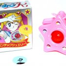 Sailor Moon R Romantic Jewel 2 Compact locket shokugan Japan toy pink star case