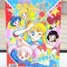 NEW  Sailor Moon R Seika note drawing paper pad notepad stationary made in Japan