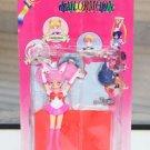 Sailor Moon Petit Soldier Excellent Figure toy Chibimoon Chibiusa Luna P Ball