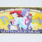 Pokemon USA one million $1,000,000 dollar bill fake money vintage collectible