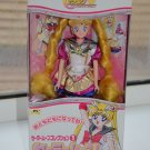 Eternal Sailor Moon collection 1 musical doll 11 in bandai japan import NEW 1999