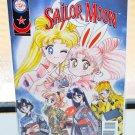 BRAND NEW Mixx Sailor Moon comic 15 manga Naoko Takeuchi Sailormoon girl english