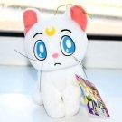 Sailor Moon plush doll Banpresto stuffed animal toy Japan UFO Artemis white cat