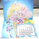Sailor Moon Nakayosi all star Dream calendar 1994 furoku Japan