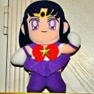 Sailor Saturn plush doll stuffed toy Japanese Sailor Moon