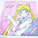 Sailor Moon 20th anniversary towel rag Japanese collectible