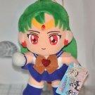 Sailor Pluto Sailor Moon Stars plush doll stuffed toy Japanese Banpresto 1996
