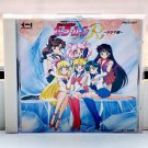 Sailor Moon R Sound Drama CD Soundtrack Japanese Forte Japan 1994 vintage