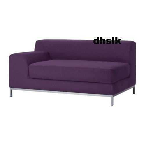 IKEA KRAMFORS 2 Seat LEFT Arm SLIPCOVER Cover MYRBY DARK LILAC Purple AUBERGINE