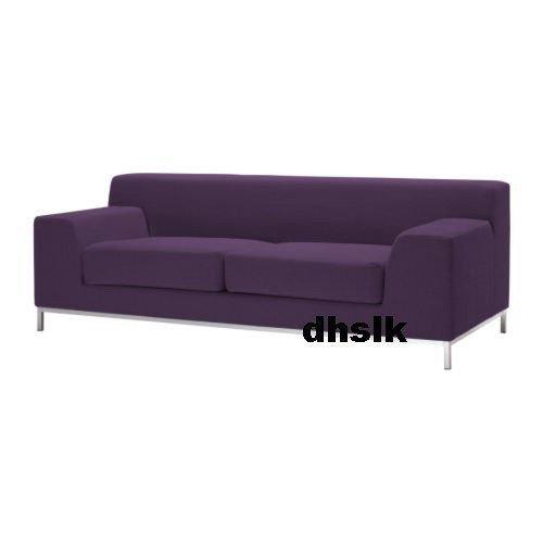 IKEA KRAMFORS 3 Seat Sofa SLIPCOVER Cover MYRBY Lilac PURPLE Aubergine